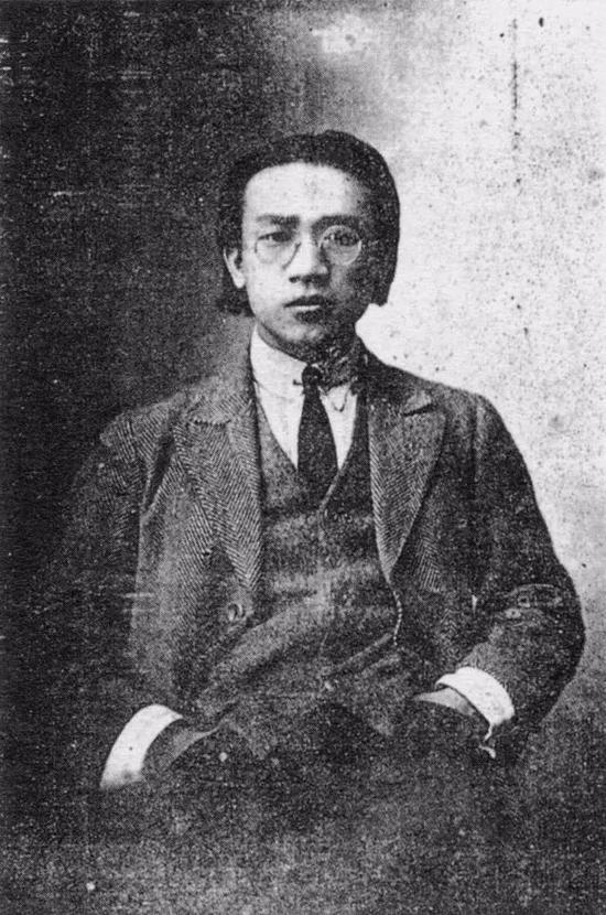林风眠像,1926年摄