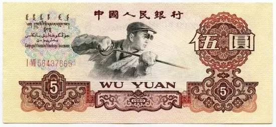 炼钢工人5元纸币值得收藏吗