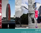 北京敬之文化艺术有限公司