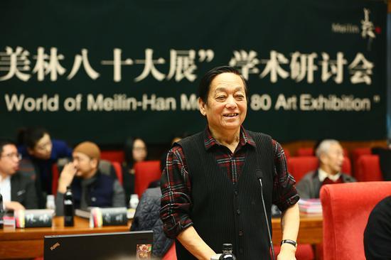 著名艺术家韩美林在研讨会发言