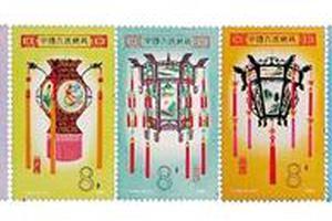 我国发行的三套花灯邮票 何去何从