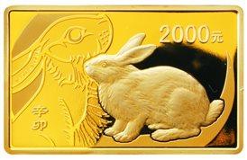 本色生肖金银币设计有多美