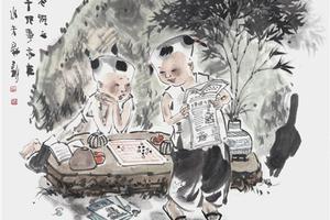 植根文化沃土 王家训用画笔展现文化自觉与自信