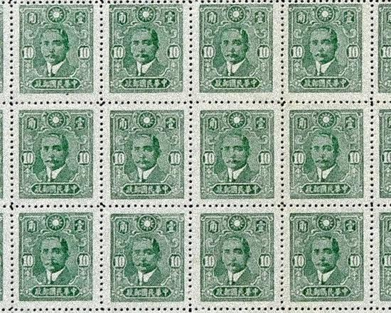 1942年重庆中信版孙中山像邮票大版张