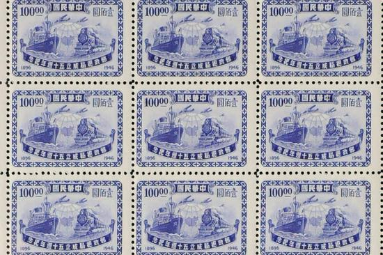 民国错版纪念邮票