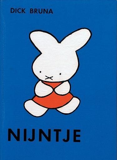 1955年第一版米菲兔