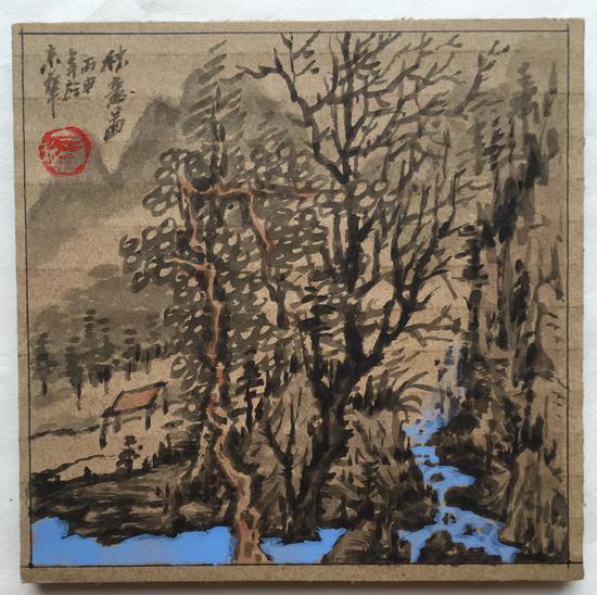 26-任贤义《山水秋意》中国画,2016