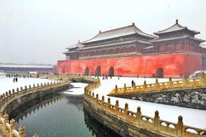 白雪、红墙 故宫雪景引网友诗兴大发