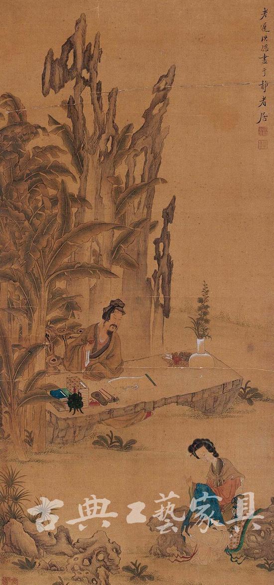 陈洪绶《闲雅如意图》(局部),文房用具与文人共情山水。