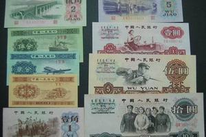 第三套人民币一角纸币涨至四万元