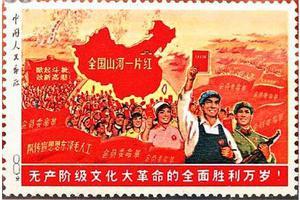 邮票全国山河一片红收藏价格如何