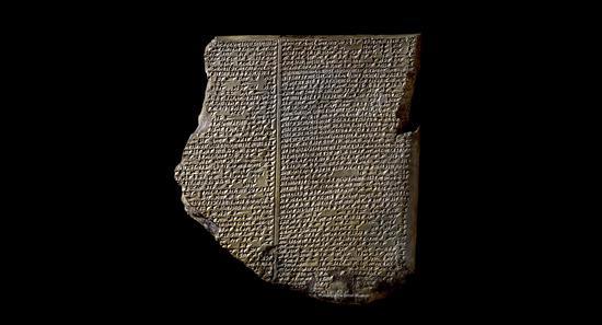 大洪水记录板 公元前700-600年
