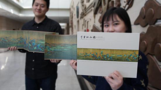 工作人员展示《中国邮票名画解析之千里江山图》