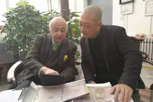 傅榆翔获邀参展第57届威尼斯双年展圣马尼诺国家馆