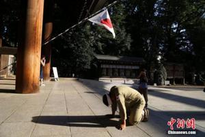 受家属请愿 美网站原二战日本兵遗物已禁止拍卖