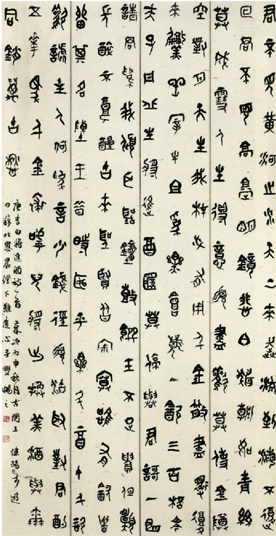 王伟阳(福建) 书法(配图与文章无关)