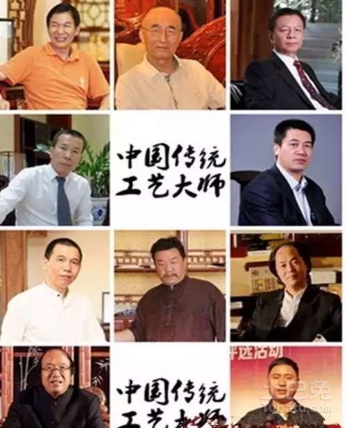 迄今为止,红木家具行业诞生了10位中国传统工艺大师