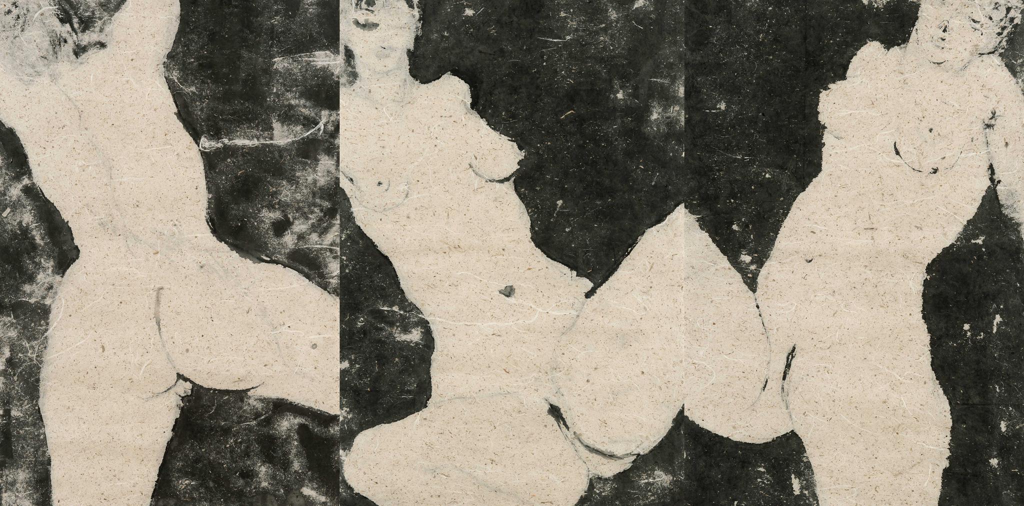 女人的痕迹 Traces de femmes   苏菲