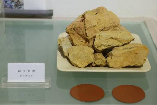中国陶瓷博物馆展示 赵庄朱泥