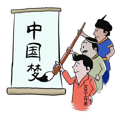 漫画 光明图片/视觉中国