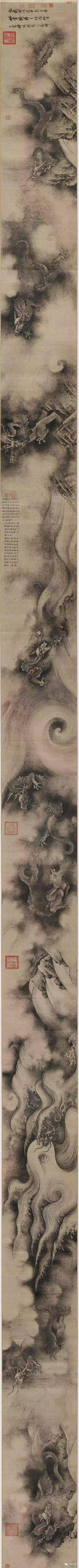 陈容《九龙图》(藏于美国波士顿美术馆)