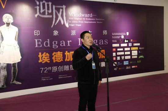 本次展览学术主持、南京艺术学院硕士生导师商勇老师致辞