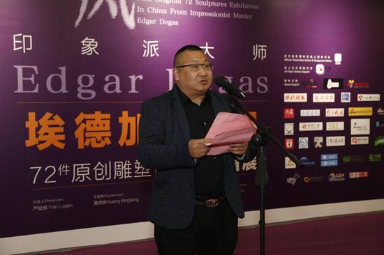 百家湖国际文化投资集团总裁黄炳良致辞