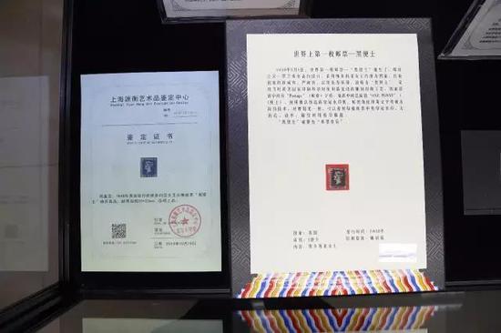 """""""钱邮珍品展""""中的珍稀钱邮:世界上第一枚邮票""""黑便士"""""""