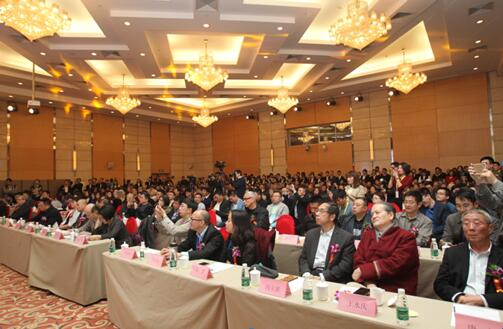 各界领导、专家、大师出席活动
