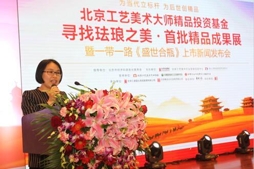 北京市经信委都市产业处副处长张铭讲话