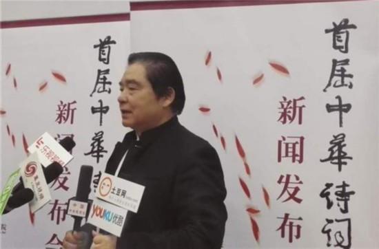首届中华诗词大奖赛活动发起人、北京东方中国诗书画院院长刘迅甫1