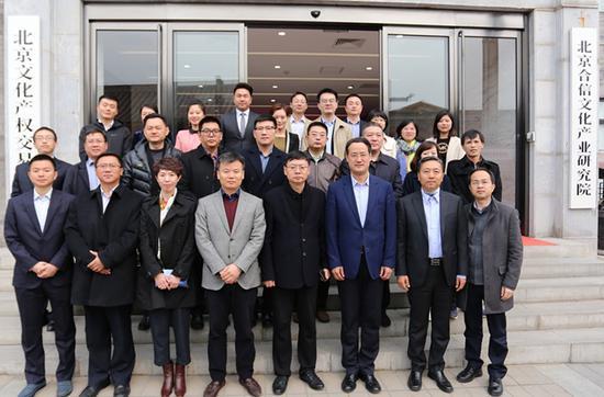 全国文化产业投资联盟成员代表出席会议
