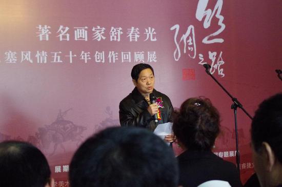 中国文联艺术美术中心副主任梅启林发言