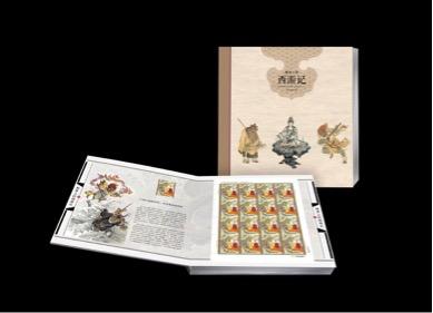 《邮票上的西游记》(二)整版册产品效果图