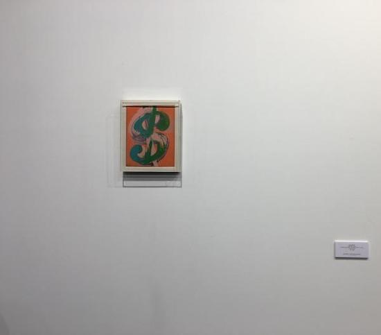 安迪·沃霍尔的丝网版画《美元》