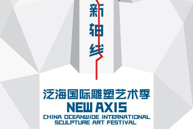 华中最大规模的城市艺术新轴线将亮相