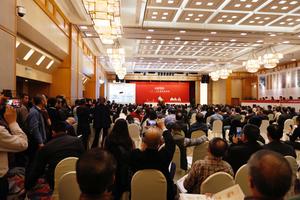 春拍渐热:西泠拍卖北京、天津将公开征集拍品