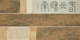 马贲《百雁图卷》,估价:600万至800万港元