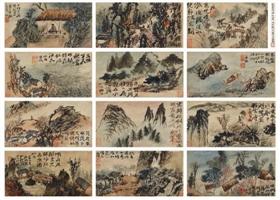 望创天价 香港苏富比春季书画拍卖亮点几许