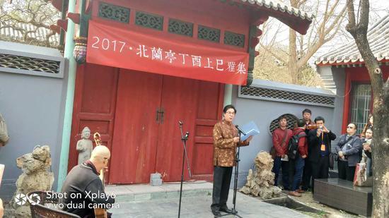 著名播音艺术家丁凡在著名音乐家文博伴奏中朗诵了《北兰亭记》