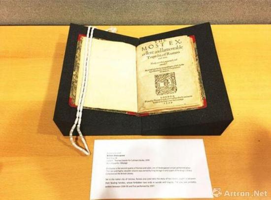 1598年四开本《罗密欧与朱丽叶》,它是大英图书馆馆藏中最稀有最宝贵的藏品之一