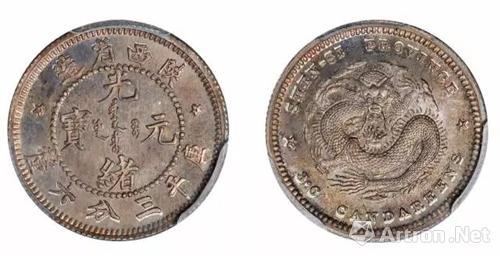 Lot 2092  陕西省造光绪元宝库平三分六厘银币样币PCGS SP67+