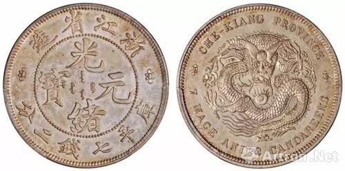 Lot 2010  1902年浙江省造光绪元宝库平七钱二分银币样币 PCGS SP63