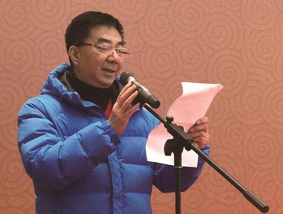 著名相声表演艺术家唐爱国主持开幕式
