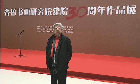 孙泳新院士应邀出席齐鲁书画研究院建院30周年