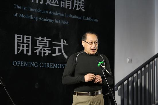 中央美术学院造型学院院长、油画系主任马路教授发言