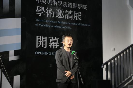 中央美术学院副研究员刘礼宾博士发言