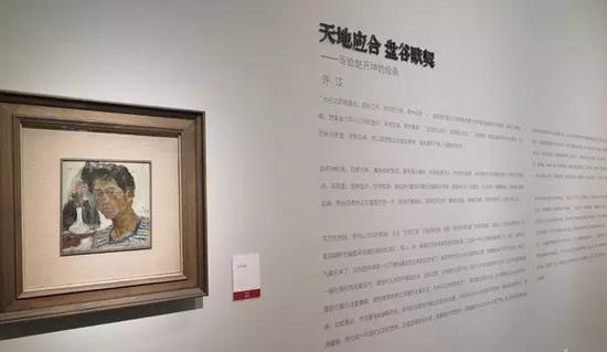 中国美术学院院长许江为展览作序