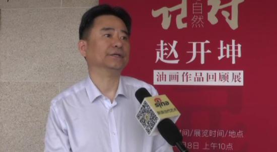吉林艺术学院副院长陈吉风接受新浪当代艺术频道采访