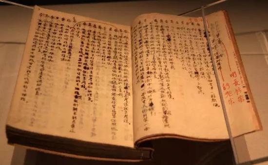 朱生豪——《罗密欧与朱丽叶》译本手稿